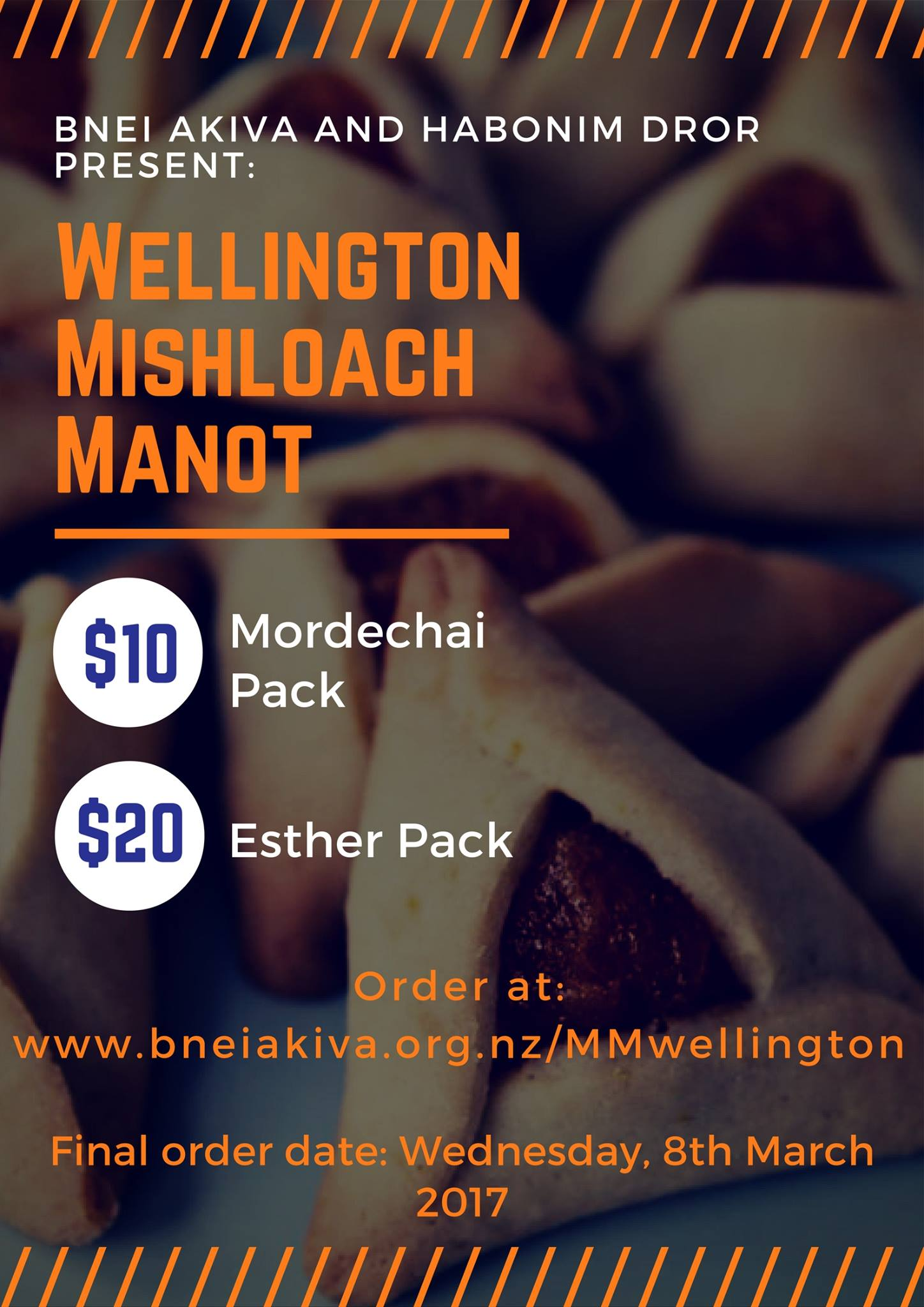 Wellington Mishloach Manot!